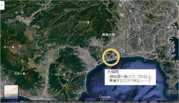 神奈川県大磯町地図01