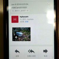 ハイクカムSP 158-J_メール着信画面