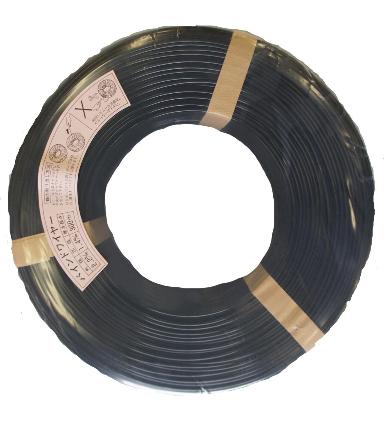 連結用被覆番線(2.2/1.4mm)